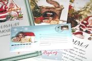 Именное письмо от Деда Мороза-подарите ребенку волшебство на Новый год