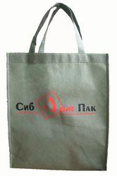 Рекламные сумки. Брендирование сумок для рекламы,  с нанесением логотип