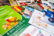 Печать листовок,  лифлетов,  бирок,  производство пластиковых карт